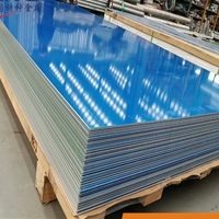 高硬度模具铝板7003铝板