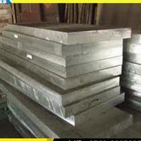6063铝排多少钱一吨