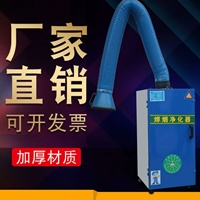 厂家单双臂焊烟除尘器移动式焊烟机多少钱