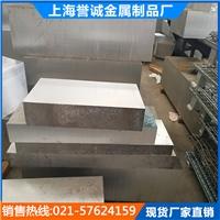 3mm鋁板 LY12鋁合金型材