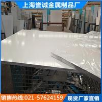 12厚铝板价格 6066铝合金板 6066铝