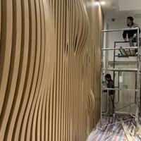 木纹弧形铝方通_幕墙不规则铝方通