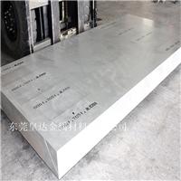 现货7075铝板 5052铝板 6061铝板 6063铝板
