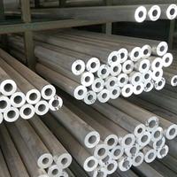 供应进口工业纯铝空心管 可开模定做