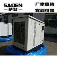 30KW靜音汽油發電機 大型汽油發電機