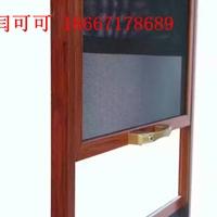 金钢网纱窗 窗纱一体窗铝型材