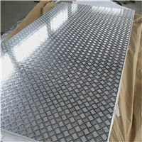 山东五条筋花纹铝板厂家现货批发价格