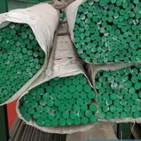 6014-T6小口徑鋁管 高強度精拉鋁棒