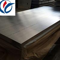 5083高鎂防銹鋁合金板5083廠家