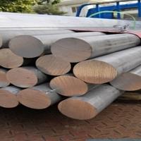 6015o状态耐磨厚壁铝管 铝棒的价格是多少