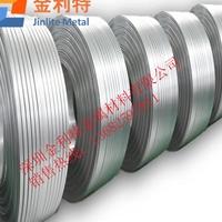 供应5005铝合金线打螺丝用铝合金线