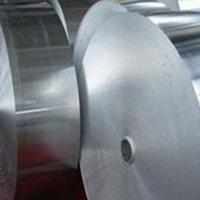 5056耐腐蚀铝带氧化效果好易切削