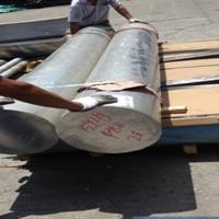 6101-T6模具铝管 易焊接铝圆棒