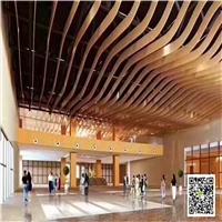 电影院大厅弯曲造型铝方通-木纹铝方通吊顶