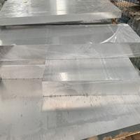 7075铝板60厚定尺切割 7050铝管