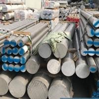 6105-T6高硬度鋁管 防銹鋁合金圓棒
