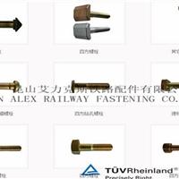 铁路螺栓、轨道螺栓