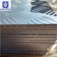 5052双面贴膜铝板 5052铝卷材质证明