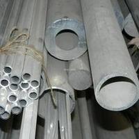 山东厂家直销 6063铝管