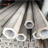 六角空心钢管规格重量