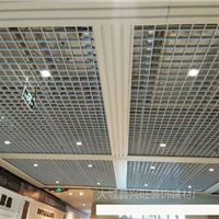 方形铝格栅吊顶 铝格栅天花系列