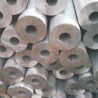 环保5056挤压铝管