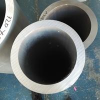 南京厂家直销 6063铝管