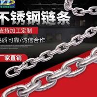 优质不锈钢防护链条