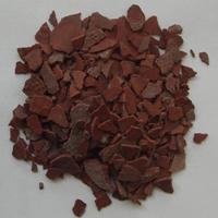 紅片硫化鈉廠家價格銷售硫化鈉