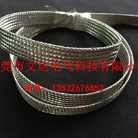 熱銷加密純銅電線屏蔽網不銹鋼編織帶