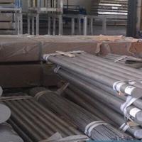 6006-T6耐沖擊鋁合金管 鋁棒直徑Φ50mm