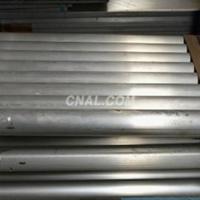 6A51-T6进口铝合金管料 直径Φ460mm铝棒