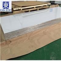 超硬模具铝板 7075航空铝管 1050纯铝薄板