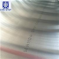 高硬度7075进口铝板 7075-T651价格