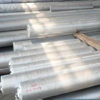 6B02-T6高准确铝管 高度度精拉铝棒