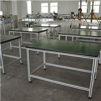 防静电铝型材生产线拉线操作桌可定做