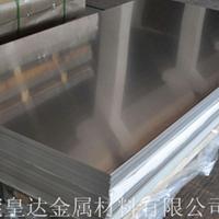 5052高强度铝板 耐侵蚀 焊接性好