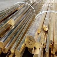 H59环保黄铜圆棒 无铅黄铜六角棒 切割加工