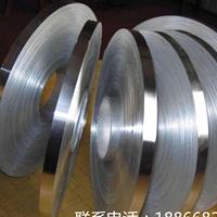 1060铝带 0.3mm铝卷板 保温铝卷