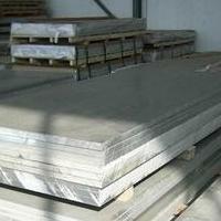 AL6082铝合金板、6070环保铝型材