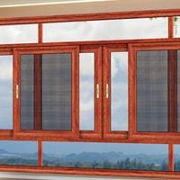 铝合金封阳台推拉窗 隔热断桥推拉窗