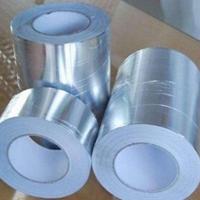 纯铝箔 铝带 铝卷 防锈铝卷