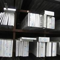 6061-T6铝排 精密加工专用材料