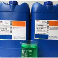 铝阳极氧化液体关闭剂 铝公用封孔剂