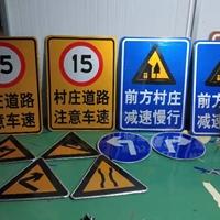 交通標志牌,道路反光標志牌,馳也廠家生產