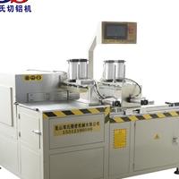 DS-A400铝材散热器片切割机 台式