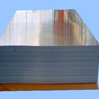 2.0mm厚度铝板