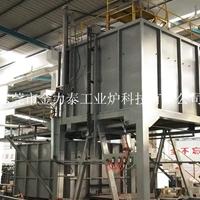 广东立式铝合金T6热处理炉厂家