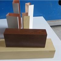 U形铝方通常规尺寸 0.8厚50100木色铝方通