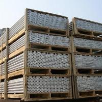 (6063铝管厚壁铝管)无缝铝管